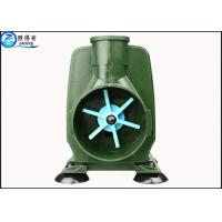 Buy ABS Resin Aquarium Submersible Water Pump / Fish Tank Water Pumps Silent and at wholesale prices