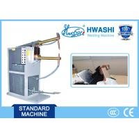 China ISO Foot Operated Spot Welding Machine , Electrical Box Electrofusion Welder on sale