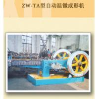 Quality 380V Automatic Hot Forging Machine With 98% Passing Rate , Green / Yellow Color for sale