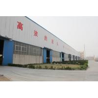 HongKong Shijingu Technology Co.,Ltd