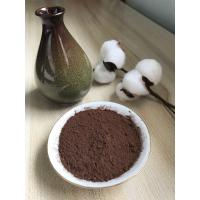 Quality ISO9001 High Fat Cocoa Powder , Dark Brown Cocoa Powder Without Foreign Taste for sale