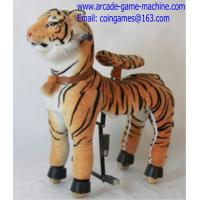 Quality Amusement Park Mechanical Children Plush Animal Kiddie Rides Tiger Toy for sale