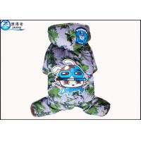 Buy Unique Dog Clothes Custom Design  / Fashion Dog Clothing Colorful Pets Products at wholesale prices