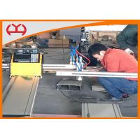 China Automatic CNC Portable Cutting Machine / CNC Cutter Machine With Flame Torch on sale