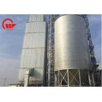 Quality 20t - 1000t Steel Grain Silo 11m Diameter With Galvanized Sheet 95㎡ Base Area for sale