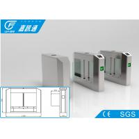Quality Supermarket  Portable Swing Barrier Turnstiles Gate Single Pole Anti - Collision for sale