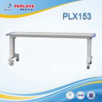 China Best sale DR compatible X-ray bed cost PLXF153 on sale