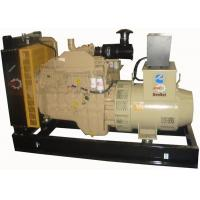 Quality 200KVA Diesel Generator With Cummins Engine And Engga Alternator for sale