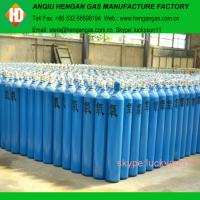 Quality 99.999% purity oxygen gas for sale
