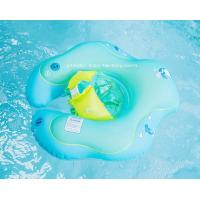 Children Anti-Overturn Inflatable Sit Swim Ring with Safety Belt Buckle