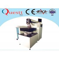 China Industrial Laser Cutting Machine For Gold on sale