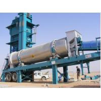 Quality Mineral Wool Insulation Mobile Asphalt Mixing Plant 4kw Filler Conveyor 2000KG for sale