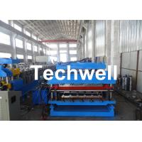 Quality 0.3 - 0.8mm Thickness Double Layer Roof Panel Roll Forming Machine For Roof Wall Cladding for sale