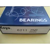 Quality koyo Bearing 7007 DF  applied in the machine tool spindles, high-frequency motors for sale