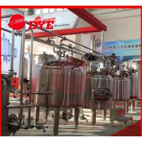 Quality Customized Beer Brewing Equipment for Rye Beer / Wheat Beer CE for sale