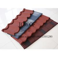 Buy cheap Wind resistance galvanized Stone Coated Roofing Tiles for Middel East from wholesalers