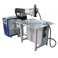Buy Channel Letter Signage Automatic Laser Welding Machine Laser Welder at wholesale prices