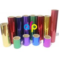 Quality 26 Mic Holographic Lamination Film , Packing Premium Cold Laminating Film for sale