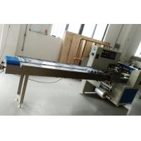China 450 Pillow Type Automatic Packaging Machine, pillow bag packaging machine, cookies packaging machine on sale