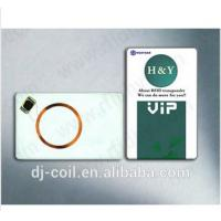 Quality Quality plastic card pvc smart hotel key cards for sale