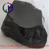 Quality Professional Hard Coal Tar Pitch S Grade Environmentally Friendly for sale