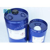 Quality Electronic Grade 3 4-Dimethoxythiophene 51792-34-8 With Sligtly Unpleasant Odor for sale