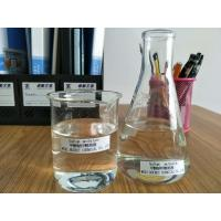 Quality Pharmaceutical Raw Material Sodium Methylate Solution CAS 124-41-4 for sale