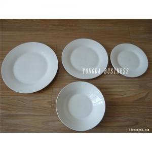 Quality white porcelain 7.5