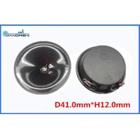 Quality 90db Piezoelectric TweetersHigh Power Tweeters 20khz Animal Driven 41mm for sale