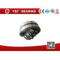 Quality Self Aligning Roller Bearing 22300 Series , High Precision Cylinder Roller Bearing for sale