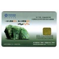 Quality Contact IC Card for sale