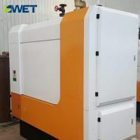 Buy cheap Low Noise 400 Kg Industrial Steam Boiler , Biomass Hot Water Boiler For Hotel from wholesalers