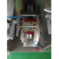 China pouch automatic packing machine for snacks biscuits sugar seeds flour  pouch packing mach on sale
