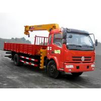 Quality CLWEQ5141JSQZM Dongfeng Truck crane truck0086-18672730321 for sale