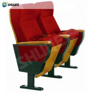 Quality Commercial 3D Theater System Furniture Folded Cinema Chair Church for sale