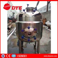 Quality Magnetic Stainless Steel Mixing Tanks For Cosmetic Raw Material for sale