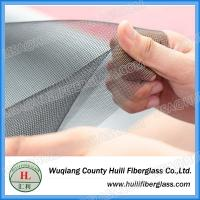 Quality Large Stock Wholesale 18x16 mesh fiberglass woven screen/fiberglass window screen/animal w for sale