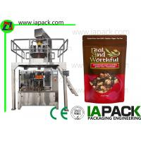 Stand Up Pouch Filling Sealing Machines Premade Zipper Bag Packing Equipment Manufacturer
