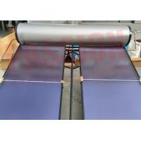 Quality Copper Pipe Flat Plate Solar Water Heater , Domestic Water Sun Energy Solar Geysers for sale