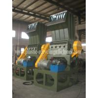 Hard PET Bottle / PVC Pipe Waste Recycling Plastic Crusher Machine for sale