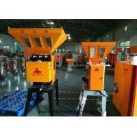 Quality Vertical Gravimetric Mixer Machine 3000 KG With PLC Panel And 6 Component for sale