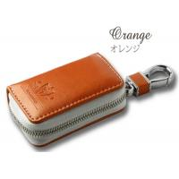 China Ultra Slim PU Leather Key Case / Cute Pouch Remote Car Key Holder Wallet on sale