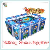Quality IGS original Lobster King Ocean King 2 game fishing and hunting arcade game machine for sale
