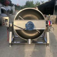 Quality Ss Electric Heating Jacketed Cooking Vat  Mixing Vat Mixer Stainless Steel Tank Tank Factory for sale