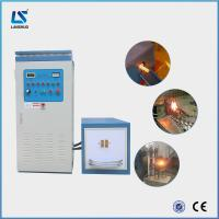 Quality Simple Operation Induction Heating Device High Frequency Induction Heating Equipment for sale