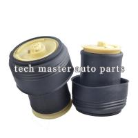 Buy cheap 37126790082 Air Spring Bags For E70 X5 E71 X6 37126790078 37126790081 Absorber from wholesalers