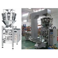Quality Auto Vertical Form Fill Seal Machine 5 - 70 Bags / Min High Speed Product for sale