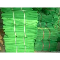 Quality Safety Net,Construction Mesh, Temporary Safety fence,scaffolding net   green,blue for sale