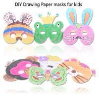 Quality Kids DIY Festival Party Decorations Paper Mask With Colored Box Packaging for sale