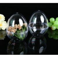 Buy empty egg shaped oval shape food  cake candy chocolate plastic packaging containers at wholesale prices